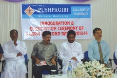 pHARMM d 2ND BATCH INAUGURATION