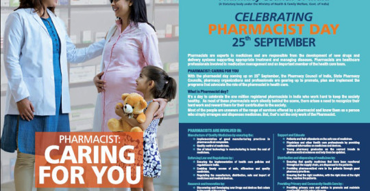 Pharmacist Day – 25th September